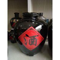 100斤黑色陶瓷酒坛子 青花瓷陶瓷大酒缸200斤装 定做加字密封存酒