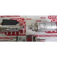 德国贺德克(HYDAC)压力继电器