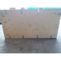 供应《上海金山区山阳木箱包装 木托盘固定设备包装》价格 多少