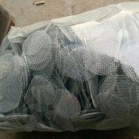 艾灸网 、艾灸隔热网价格、304集灰防烫网