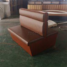 钢脚简约卡座软包沙发,广州板式家具定制商