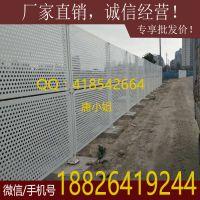 东莞冲孔板施工围挡供应 横琴珠海圆孔铁板围栏定做 现货