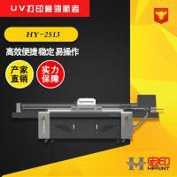 玻璃手机壳uv平板打印机 数码外壳光油浮雕彩印机 质保两年