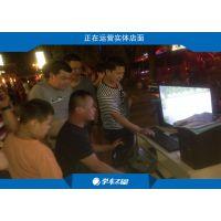 小县城做什么生意 加盟学车之星模拟学车机生意火爆