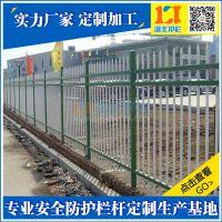 湖北双边丝护栏价格便宜,神农架那里有三横栅栏加工厂家