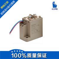 欧姆龙G9EA-1高压直流功率继电器