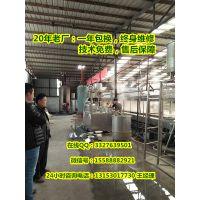 广东自动豆油皮机,一机多用腐竹油皮机,全自动腐竹机生产视频
