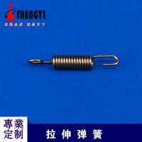 供应盛易五金优质弹簧 各种材质拉簧定制 拉伸弹簧加工定做