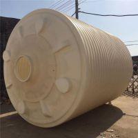 直供食品级加厚塑料水塔储水罐20吨塑胶桶大圆形大水箱化工桶