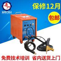 通骏TDNJ手持式交流点焊机厂家 广州便携手持式点焊接机厂家
