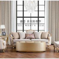 齐居置家欧式沙发实木布艺沙发简欧风格单双人位沙发组合客厅家具