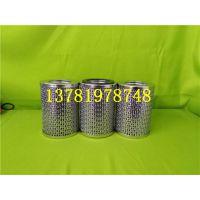 钢厂用派克液压滤芯TXW310B 嘉硕环保厂家现货