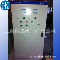 [厂家直销]15KW恒压变频控制柜 上海能垦无负压供水设备变频控制柜
