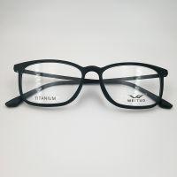 2018新款TR硅胶近视眼镜框男女 商务全框近视眼镜架厂家批发