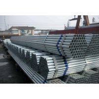 dn32镀锌钢管一根多少米,1.2寸镀锌钢管规格尺寸_ 原装现货