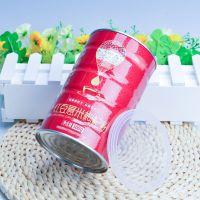 厂家定制芝麻薏米粉包装罐马口铁奶粉罐子食品药品铁盒金属罐供应