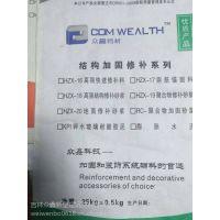 长春抗冻灌浆料 15844046559 吉林耐低温设备基础灌浆