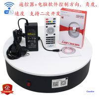 MT380WL* 3D扫描 调角度 调速度 电动转盘 红外WIFI遥控 旋转台