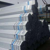 贵州钢管厂家现货供应DN50 DN75 DN100热镀锌钢管