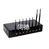 手机信号屏蔽器 BPS-8X