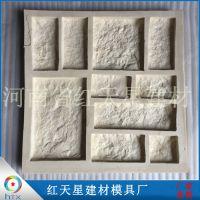 人造文化石模具可反复脱模耐磨耐腐蚀不变形550*550低价