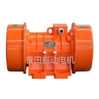 VBE-10-6振动电机信赖普田振动电机厂家