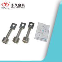 防水型镀锡铜接线端子DTF-300国标 堵油式线鼻子线耳国标 永久金具