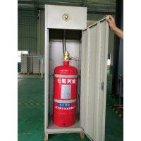 艾弗尔柜式七氟丙烷灭火装置GQQ120/2.5