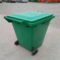 献县鑫建厂家直销特价大号240L 大码户外铁质垃圾桶 加大公园垃圾箱果皮箱