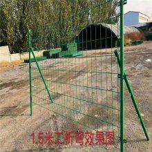 道路防护网 圈地护栏网 工地防护网厂家
