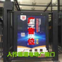 电动闭门器自动开门机小区人行通道广告门禁一体机 蓬远 代理加盟