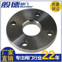 天津专业生产平焊法兰 铸钢、不锈钢大口径法兰 加工定制