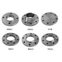河北PL平焊法兰厂家 Q235平焊法兰 材质碳钢 明星企业