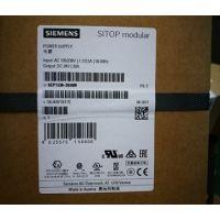 西门子SITOP调节电源6EP1334-1LB00现货