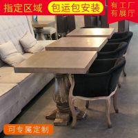 虹口区欧式西餐厅酒店会所四爪木脚椅咖啡厅休闲两用实木家具定制