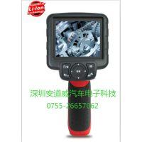 汽车内窥镜工业视频高清显示器MV400