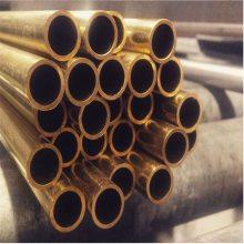 铸造铝青铜管qal9-2国标铝青铜管