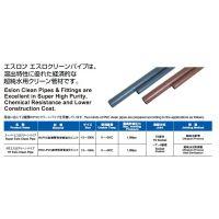 日本积水CLEAN-PVC管