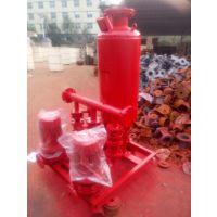 供应XBD2.8/15-65L立式单级消防喷淋泵 消火栓泵消防泵扬程
