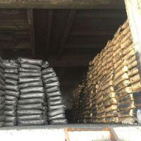 可定制 导电炭黑 国标质量 国产 涂料炭黑