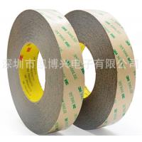 3M胶带300LSE透明超薄PET双面胶带3M9495LE无痕双面胶
