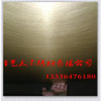 【专业镀铜】乱纹不锈钢板 乱纹红古铜板 和纹板 不锈钢镀铜板
