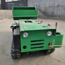 履带式微耕机 启航开沟施肥机 果农专用履带式开沟施肥机