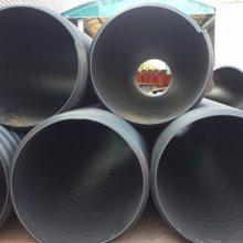 钢带排污管 用于城镇供水
