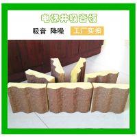 河北电梯井吸音板生产厂家 盈辉井道专用吸音保温板