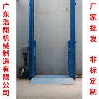 吊链液压升降机 固定液压升降平台 室外液压升降货梯