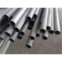 无锡现货供应304不锈钢板、化工设316不锈钢管、美标、国标、德标可加工定制304/316板材、管材