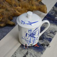 定做会议室专用茶杯 景德镇陶瓷茶杯生产厂家
