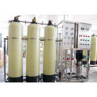 供应小型软水设备,晋城水处理设备厂家