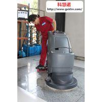 玉林电瓶洗地机|家具仓库用玉林自动洗地机应用提高形象水平